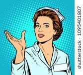 nurse holding gesture. pop art...   Shutterstock .eps vector #1095401807