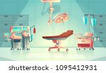 vector medical surgery room... | Shutterstock .eps vector #1095412931