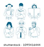 bundle of portraits of men and... | Shutterstock .eps vector #1095416444
