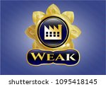 gold emblem or badge with... | Shutterstock .eps vector #1095418145