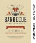 barbecue party vector flyer or... | Shutterstock .eps vector #1095424034