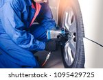 the asian technician using a... | Shutterstock . vector #1095429725