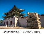 gyeongbokgung palace in seoul... | Shutterstock . vector #1095434891