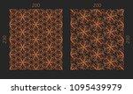 laser cutting panels. veneer...   Shutterstock .eps vector #1095439979