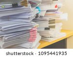 division of documents on the... | Shutterstock . vector #1095441935