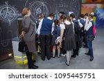 children of teenagers in the...   Shutterstock . vector #1095445751