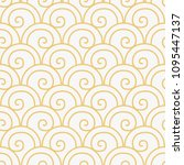 neutral vector seamless pattern ... | Shutterstock .eps vector #1095447137