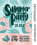 summer party invitation  flyer... | Shutterstock .eps vector #1095451181