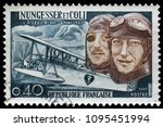 paris  france   may 8  1967 ... | Shutterstock . vector #1095451994