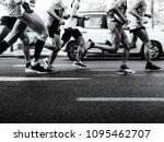 group men runners running... | Shutterstock . vector #1095462707