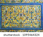 seville  es   march 7  2017 ... | Shutterstock . vector #1095464324
