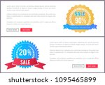 premium promotion sale round... | Shutterstock .eps vector #1095465899