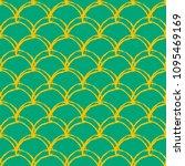 mermaid tail seamless pattern.... | Shutterstock .eps vector #1095469169