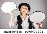 annoyed dissatisfied funny... | Shutterstock . vector #1095473321