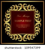 vintage vector background | Shutterstock .eps vector #109547399