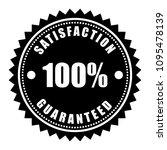 100  satisfaction guaranteed... | Shutterstock .eps vector #1095478139