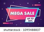 sale banner template design... | Shutterstock .eps vector #1095488837
