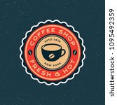 modern vintage coffee shop... | Shutterstock .eps vector #1095492359