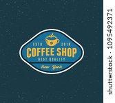 modern vintage coffee shop... | Shutterstock .eps vector #1095492371