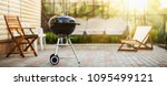 barbecue grill in the open air. ... | Shutterstock . vector #1095499121