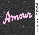 amour. sticker for social media ... | Shutterstock .eps vector #1095507287