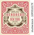 vintage label in western style | Shutterstock .eps vector #1095510179
