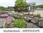 beautiful blooming flora in the ...   Shutterstock . vector #1095515195