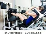 woman using a leg press machine ... | Shutterstock . vector #109551665