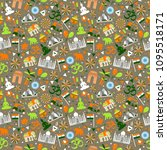 indian seamless pattern for...   Shutterstock .eps vector #1095518171