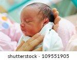 beautiful new born baby  in his ... | Shutterstock . vector #109551905