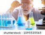 chemistry professor scientist... | Shutterstock . vector #1095535565