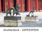 beijing  china   october 15 ...   Shutterstock . vector #1095539504