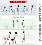 vector illustration of... | Shutterstock .eps vector #1095540974