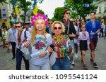 odessa  ukraine   may 19 ... | Shutterstock . vector #1095541124