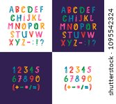 vector set of alphabet letters  ... | Shutterstock .eps vector #1095542324