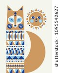 Abstract geometric fox. Scandinavian and folk design. Poster. Vector Illustration.