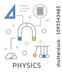 science areas set. physics in... | Shutterstock .eps vector #1095543485