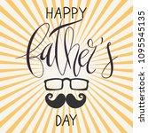 beautiful handwritten brush... | Shutterstock .eps vector #1095545135