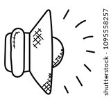 doodle icon design of sound...   Shutterstock .eps vector #1095558257