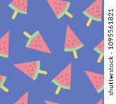 vector fresh slice of... | Shutterstock .eps vector #1095561821