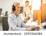 friendly female helpline...   Shutterstock . vector #1095566384