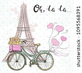 paris themed template with... | Shutterstock .eps vector #1095568391