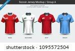 football players uniform ... | Shutterstock .eps vector #1095572504