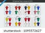 national team soccer jersey... | Shutterstock .eps vector #1095572627