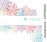 crystal background | Shutterstock .eps vector #109558265