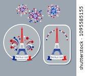 vector set of bastille day... | Shutterstock .eps vector #1095585155