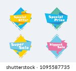 collection of sale discount... | Shutterstock .eps vector #1095587735