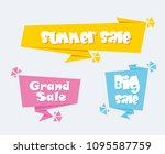 collection of sale discount... | Shutterstock .eps vector #1095587759