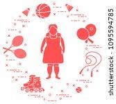 fat girl  badminton rackets and ... | Shutterstock .eps vector #1095594785