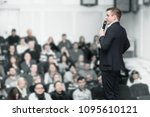 speaker conducts the business... | Shutterstock . vector #1095610121